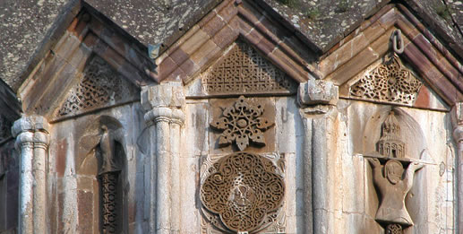 Architectural Elements, Gandzasar Cathedral.